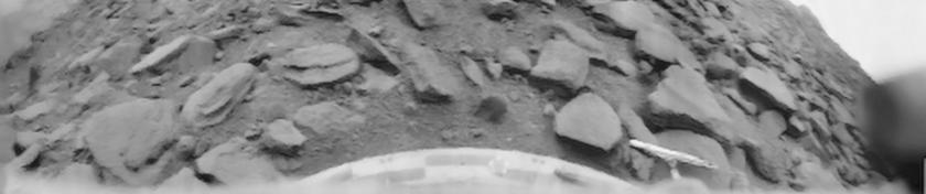 Venera 9's landing site