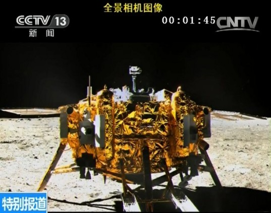 Chang'e 3 lander on the Moon