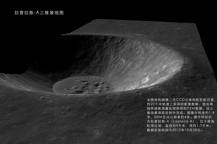 Laplace A from Chang'E 2
