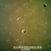 Chang'e 5 T1 image of a potential landing site for Chang'e 5