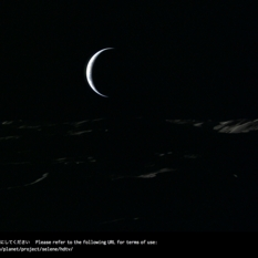 Crescent Earth from Kaguya
