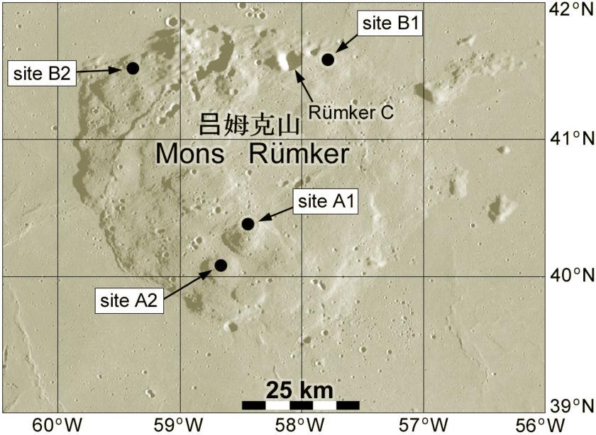 Potential Chang'E 5 landing sites