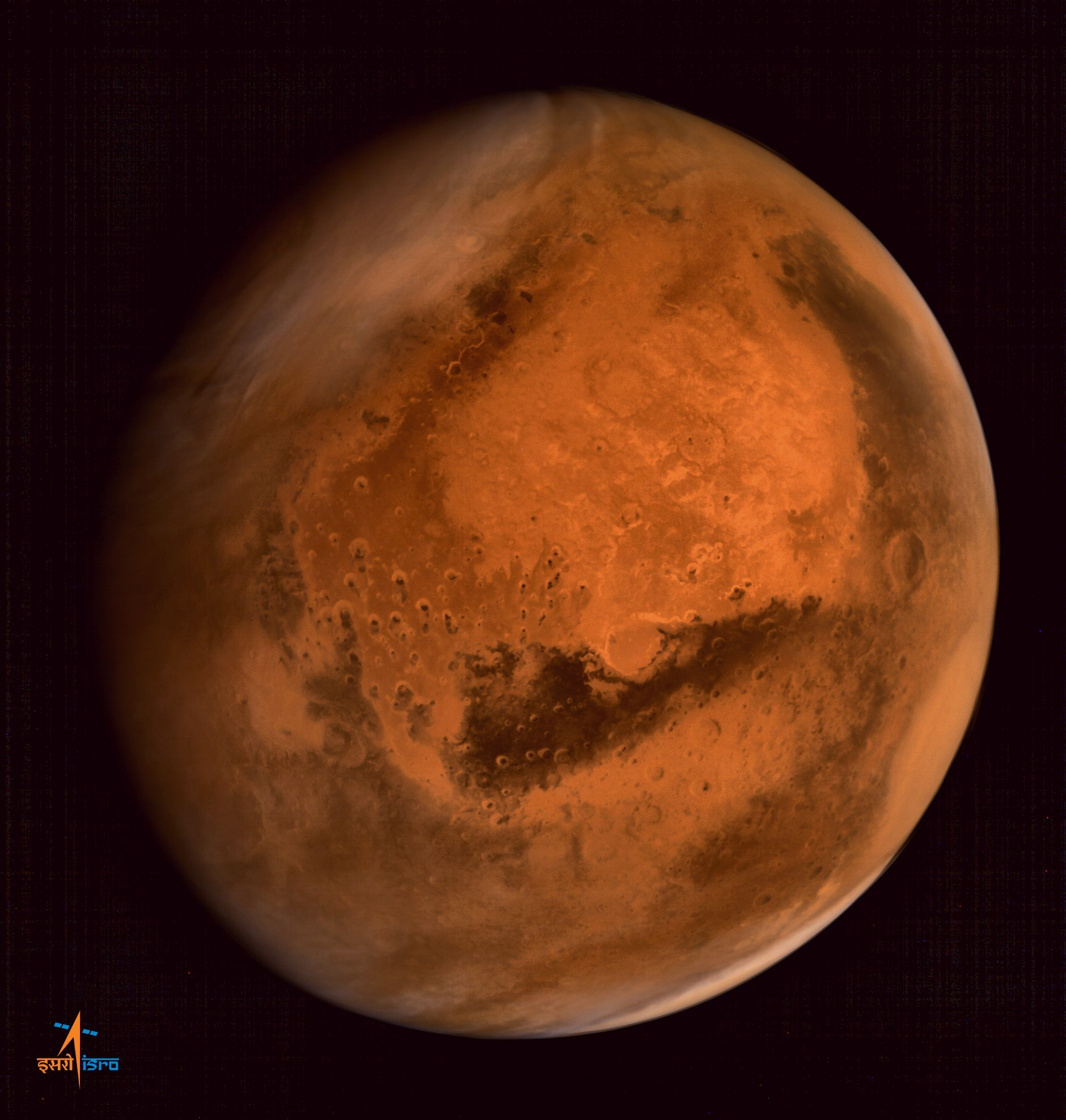 First global view of Mars