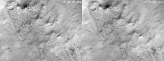 Unexpected blurring in HiRISE orbiter images