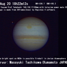 Yet another impact(?) on Jupiter