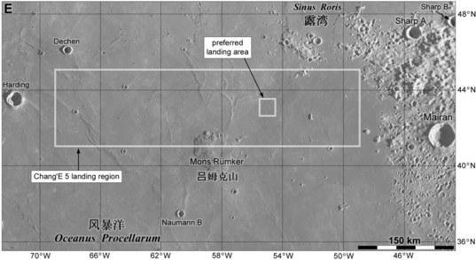 Change'5 landing area
