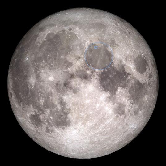 SpaceIL lander site