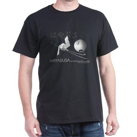 Hayabusa return T-shirt