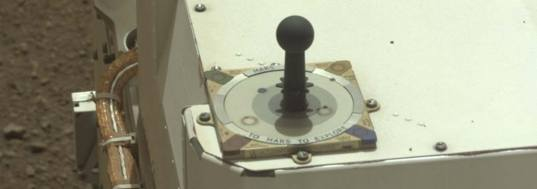 MSL Mastcam calibration target