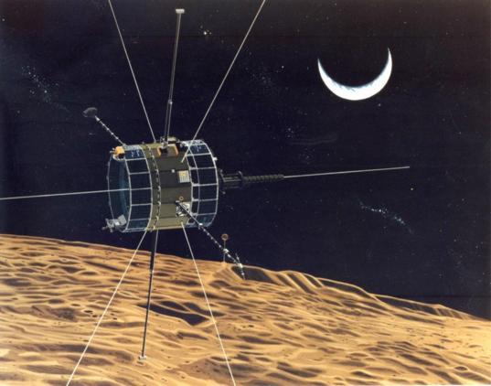 ICE swings past the Moon
