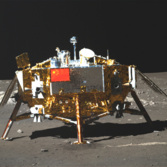 Front view of the Chang'e 3 lander, December 21, 2013