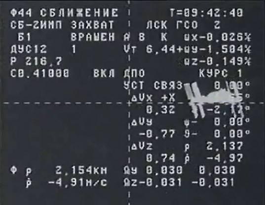 Progress M-28M tracks down the ISS