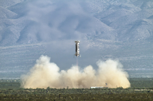 Blue Origin reusable booster flight four, landing