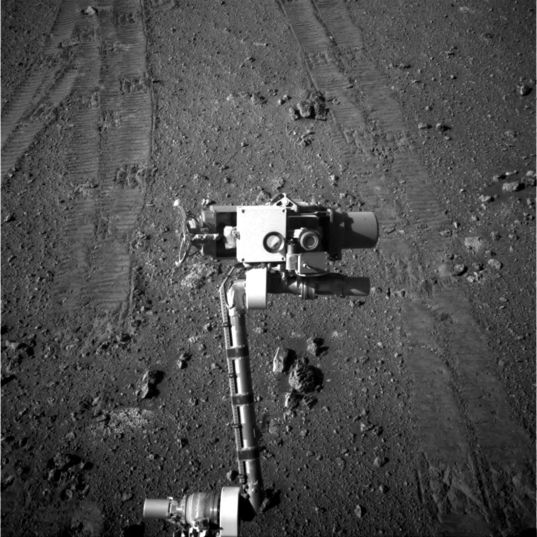 Opportunity's Microscopic Imager