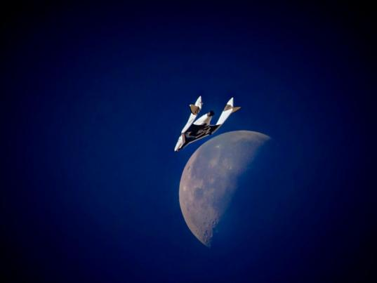 Gliding past the Moon
