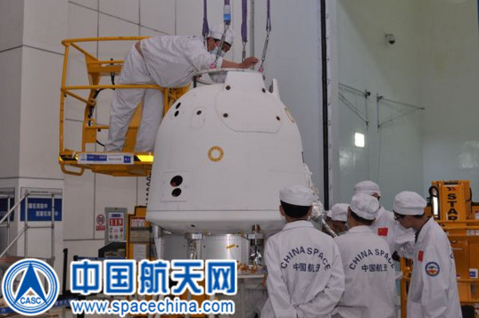 Chang'e 5 sample return capsule
