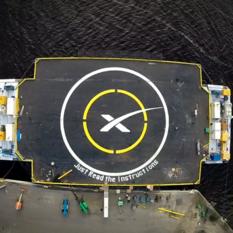 SpaceX Autonomous Spaceport Drone Ship