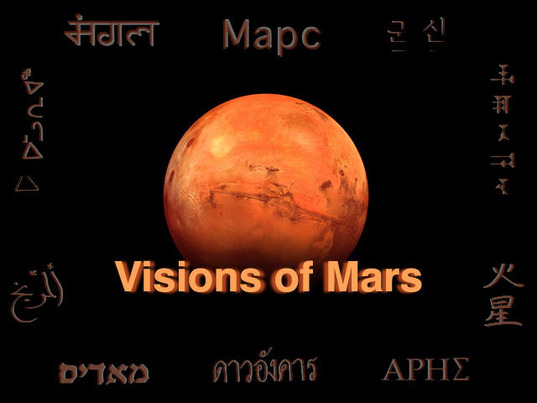 Title Page from Visions of Mars