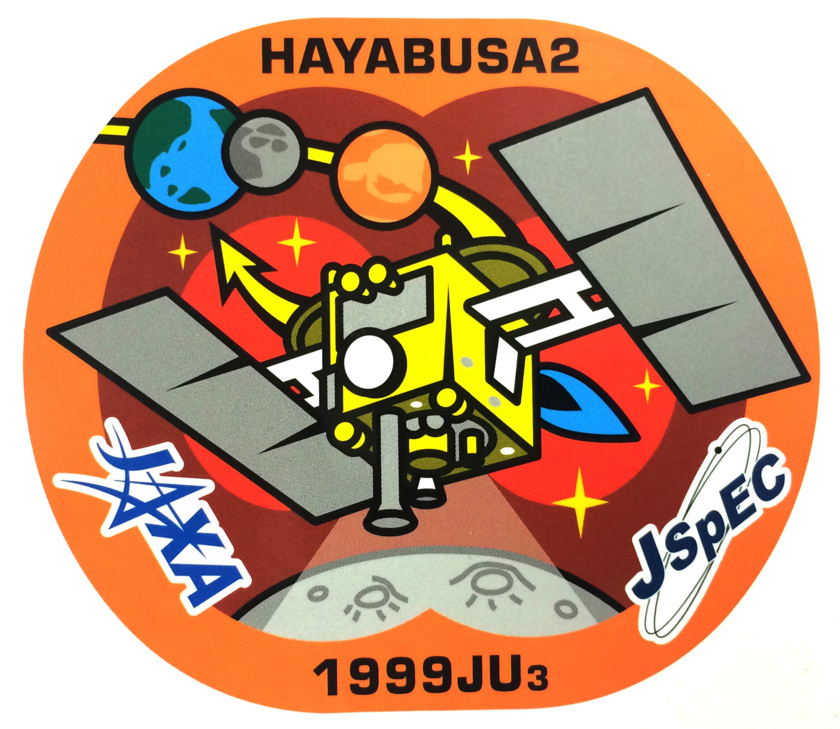 Hayabusa2 Logo
