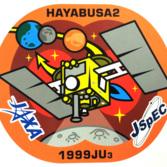 Hayabusa 2 Logo