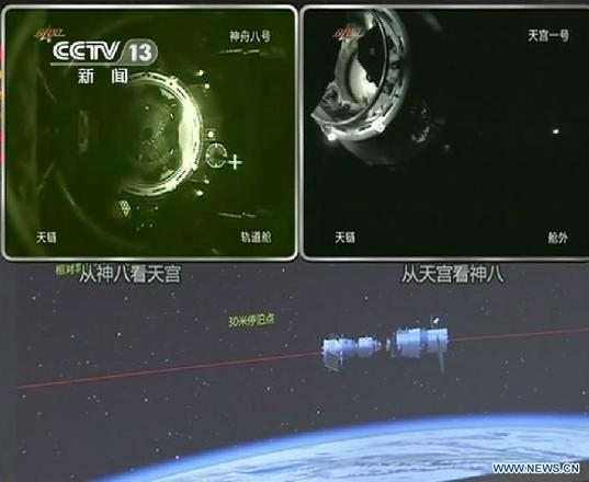 Shenzhou 8 approaches Tiangong 1 for docking