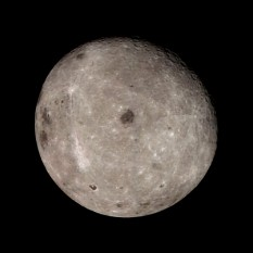 The Moon from Nozomi