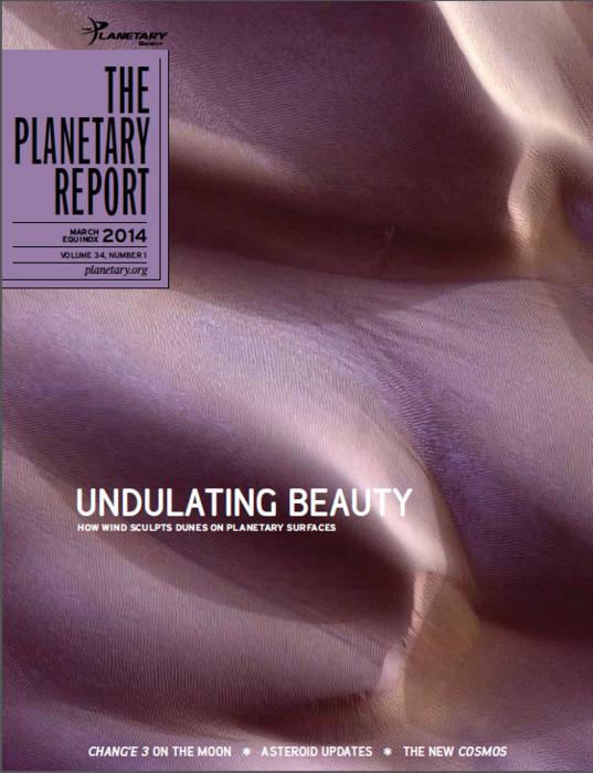 Undulating Beauty