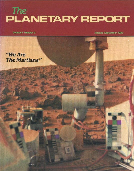 We Are The Martians