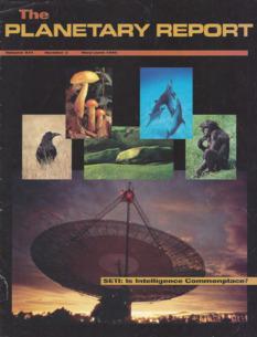 SETI: Is Intelligence Commonplace?