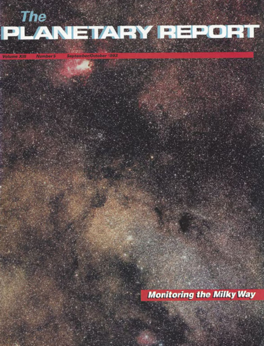 Monitoring the Milky Way