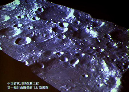 3D view of Chang'e 1's first image