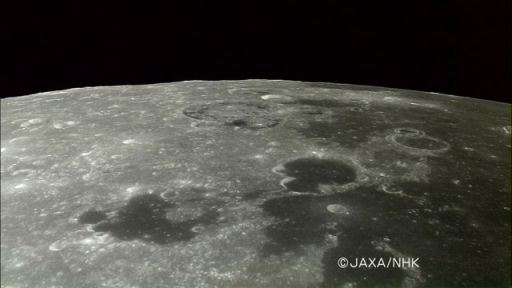 HDTV image of the Moon from Kaguya
