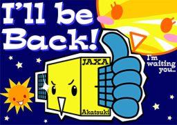 Akatsuki: 'I'll be back!'