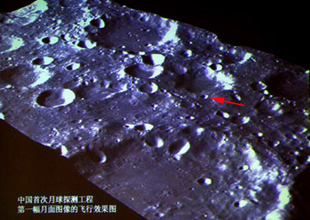 3D view of Chang'e 1's first image (crater highlighted)