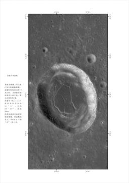 Daniell crater from Chang'E 2
