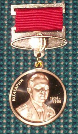 The Yuri Gagarin Medal