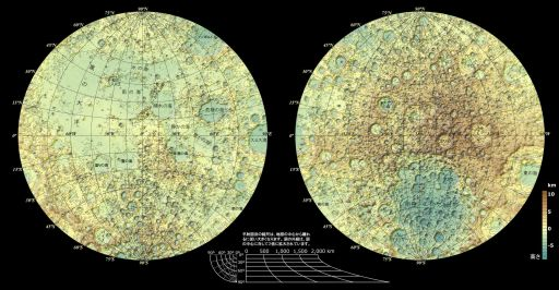 Topographic map of the Moon from the Kaguya Laser Altimeter (LALT)