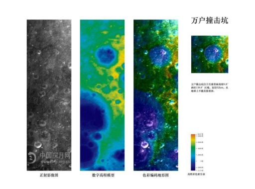 Chang'e 1 image and DEM from the farside