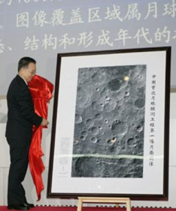 Wen Jiabao unveils Chang'e 1's first Moon photo