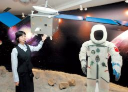Model of China's Yinghuo-1 spacecraft