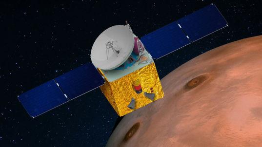 Hope, the United Arab Emirates' first Mars Mission