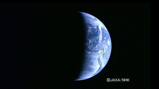 Earth from Kaguya