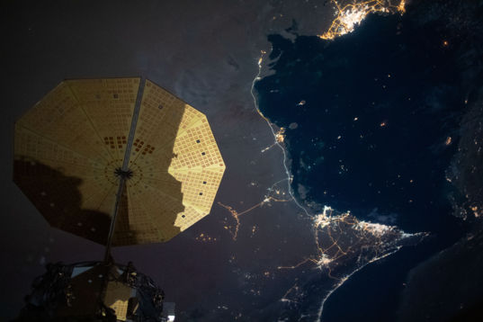 City lights on the Persian Gulf