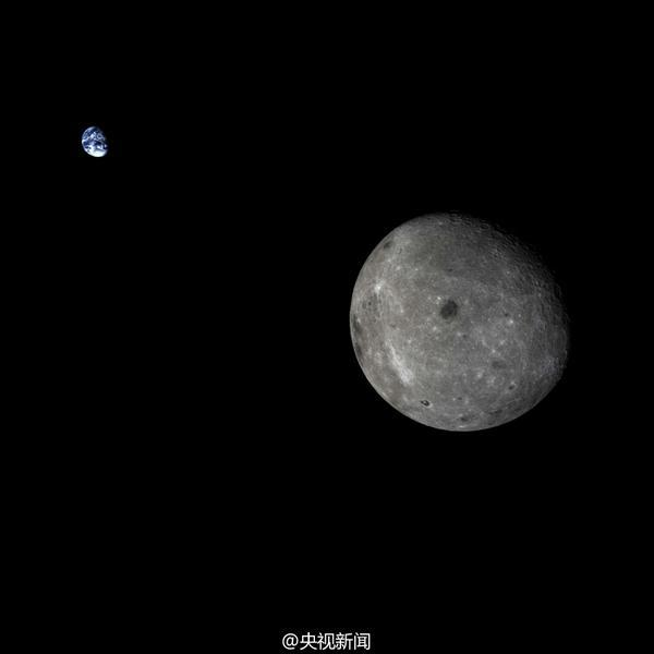 Chang'e-5 T1's view of Earth and the Moon.