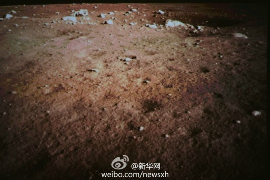 Image of the lunar surface from Chang'e 3 lander