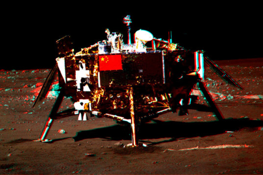 3D view of Chang'e 3 on the surface of the Moon