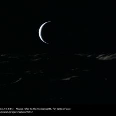 Crescent Earth from Kaguya