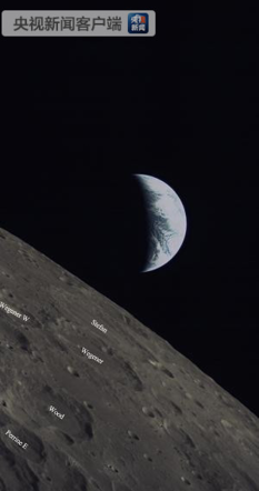 Crescent Earth and Moon from Longjiang-2