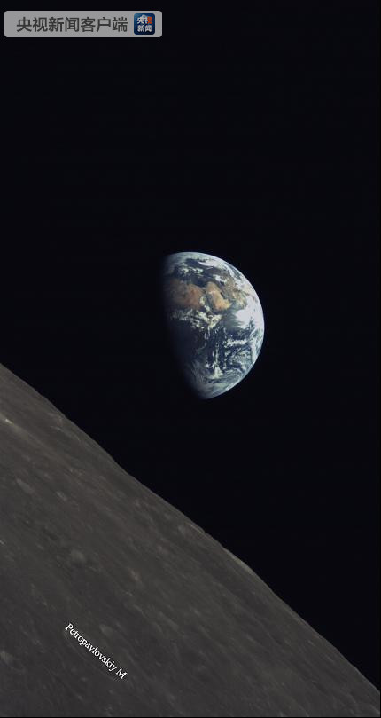 Half-Earth and Moon from Longjiang-2