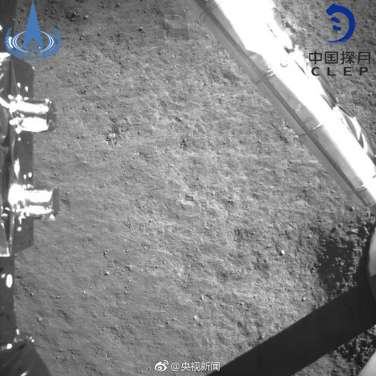 Chang'e-4 descent camera image: touchdown!